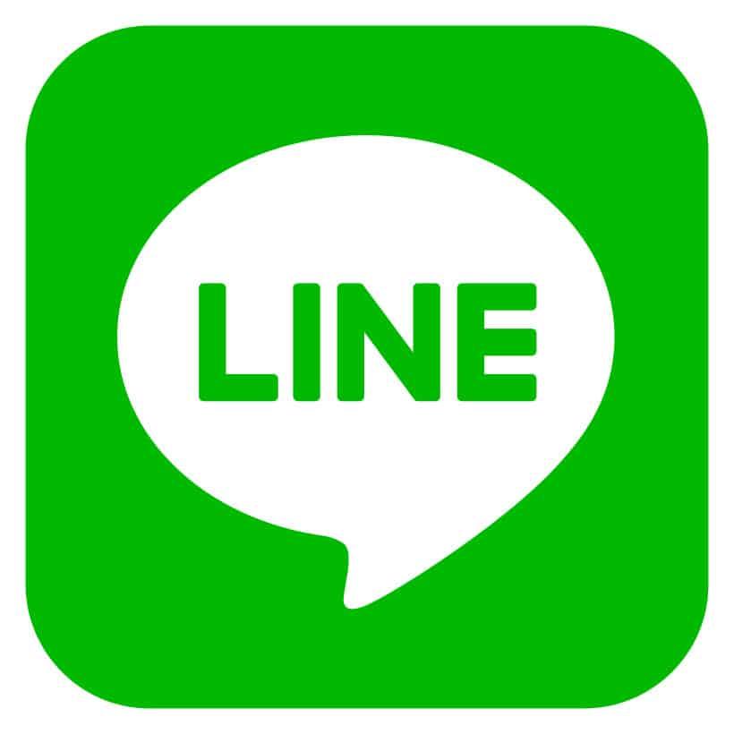 LINE 5.21.3.2086 - NearFile.Com