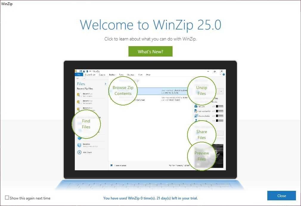 WinZip Screenshot