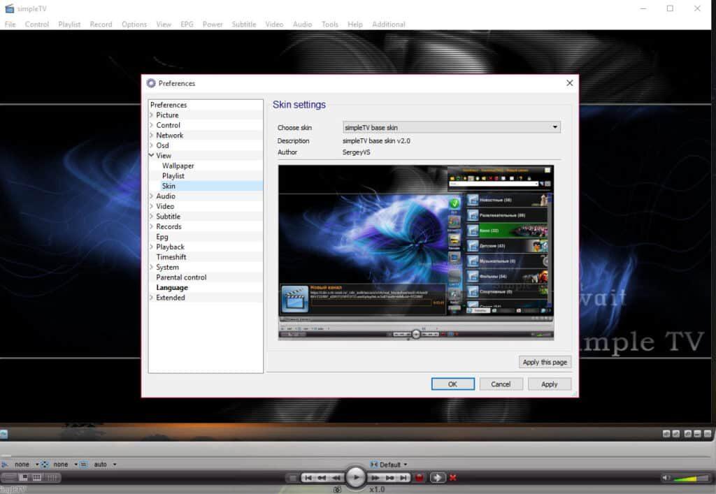 SimpleTV Screenshot